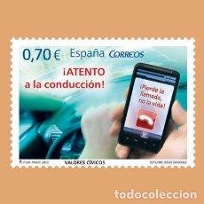 Sellos: NUEVO - EDIFIL 4698 SIN FIJASELLOS - SPAIN 2012 MNH. Lote 277438548