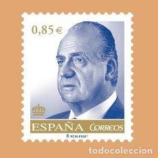 Sellos: NUEVO - EDIFIL 4701 SIN FIJASELLOS - SPAIN 2012 MNH. Lote 156901488