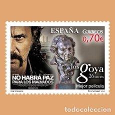 Sellos: NUEVO - EDIFIL 4722 SIN FIJASELLOS - SPAIN 2012 MNH. Lote 152835874