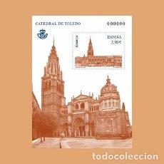Sellos: NUEVO - EDIFIL 4723 SIN FIJASELLOS - SPAIN 2012 MNH. Lote 179552781