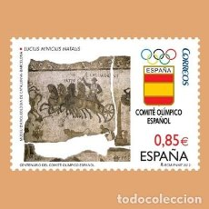 Sellos: NUEVO - EDIFIL 4731 SIN FIJASELLOS - SPAIN 2012 MNH. Lote 244599660