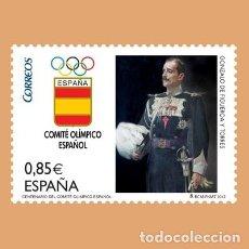 Sellos: NUEVO - EDIFIL 4732 SIN FIJASELLOS - SPAIN 2012 MNH. Lote 244599350