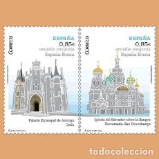 Sellos: NUEVO - EDIFIL 4737/4738 SIN FIJASELLOS - SPAIN 2012 MNH. Lote 180032393