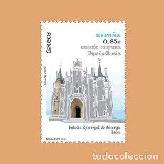 Sellos: NUEVO - EDIFIL 4737 SIN FIJASELLOS - SPAIN 2012 MNH. Lote 177203448