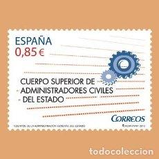 Sellos: NUEVO - EDIFIL 4759 SIN FIJASELLOS - SPAIN 2012 MNH. Lote 152839198