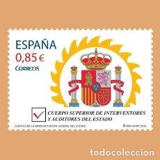 Sellos: NUEVO - EDIFIL 4760 SIN FIJASELLOS - SPAIN 2012 MNH. Lote 244599375