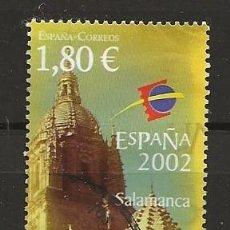 Sellos: R60/ ESPAÑA USADOS 2002, EXPOSICION MUNDIAL FILATELIA, ESPAÑA 2002. Lote 152904546