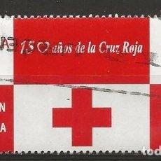 Sellos: R60/ ESPAÑA USADOS 2013, 150 AÑOS DE LA CRUZ ROJA ESPAÑOLA. Lote 152905102