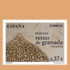 Sellos: NUEVO - EDIFIL 4786 SIN FIJASELLOS - SPAIN 2013 MNH. Lote 218713613