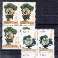 Sellos: ESPAÑA 4022/3 EN B4 SIN CHARNELA, ARBOLES, FICUS, ROBLE,. Lote 152962050