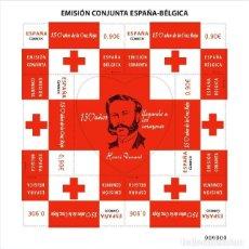 Sellos: NUEVO - EDIFIL 4828 SIN FIJASELLOS - SPAIN 2013 MNH. Lote 194626658