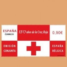 Sellos: NUEVO - EDIFIL SH4828 SIN FIJASELLOS - SPAIN 2013 MNH. Lote 218713430