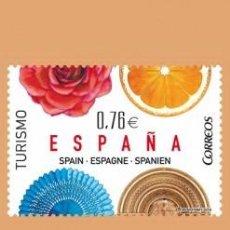 Francobolli: NUEVO - EDIFIL 4846 SIN FIJASELLOS - SPAIN 2014 MNH. Lote 152965034