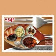 Francobolli: NUEVO - EDIFIL 4852 SIN FIJASELLOS - SPAIN 2014 MNH. Lote 152965402
