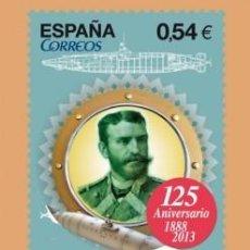 Francobolli: NUEVO - EDIFIL 4870 SIN FIJASELLOS - SPAIN 2014 MNH. Lote 173024648