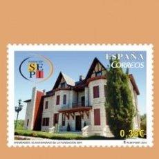 Sellos: NUEVO - EDIFIL 4872 SIN FIJASELLOS - SPAIN 2014 MNH. Lote 218713483