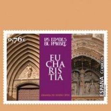 Francobolli: NUEVO - EDIFIL 4887 SIN FIJASELLOS - SPAIN 2014 MNH. Lote 153878870
