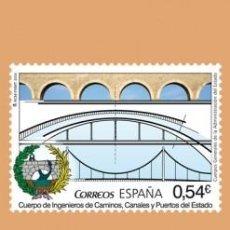 Selos: NUEVO - EDIFIL 4893 SIN FIJASELLOS - SPAIN 2014 MNH. Lote 177203912