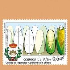 Selos: NUEVO - EDIFIL 4894 SIN FIJASELLOS - SPAIN 2014 MNH. Lote 210599525