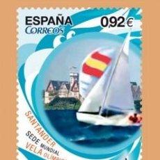 Francobolli: NUEVO - EDIFIL 4904 SIN FIJASELLOS - SPAIN 2014 MNH. Lote 204075986