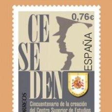 Selos: NUEVO - EDIFIL 4905 SIN FIJASELLOS - SPAIN 2014 MNH. Lote 206160767