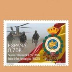 Francobolli: NUEVO - EDIFIL 4906 SIN FIJASELLOS - SPAIN 2014 MNH. Lote 152967466