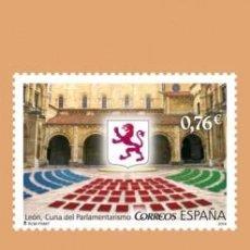 Francobolli: NUEVO - EDIFIL 4909 SIN FIJASELLOS - SPAIN 2014 MNH. Lote 153878829
