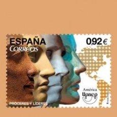 Francobolli: NUEVO - EDIFIL 4911 SIN FIJASELLOS - SPAIN 2014 MNH. Lote 204075690