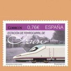 Selos: NUEVO - EDIFIL 4914 SIN FIJASELLOS - SPAIN 2014 MNH. Lote 206160990