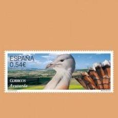 Sellos: NUEVO - EDIFIL 4916 SIN FIJASELLOS - SPAIN 2014 MNH. Lote 244600205