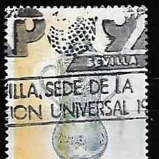 Sellos: SELLO ESPAÑA USADO. 1988. EDIFIL 2943. SERIE COMPLETA USADA. ARTESANÍA ESPAÑOLA.. Lote 145335906