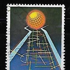 Sellos: SELLO ESPAÑA USADO. 1988. EDIFIL 2939. EXPOSICIÓN UNIVERSAL DE SEVILLA. EXPO'92.. Lote 243412115