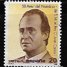 Sellos: SELLO ESPAÑA USADO. 1988. 50 CUMPLEAÑOS REYES JUAN C. Y SOFIA. EDIFIL Nº 2927.. Lote 145369070