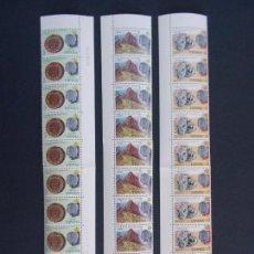 Sellos: VIAJE DE LOS REYES DE ESPAÑA A HISPANOAMERICA 1978 - EDIFIL 2493/95 - EN TRES BLOQUES DE 10 .. A1401. Lote 153320598