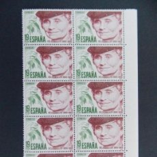 Sellos: CENTENARIO DE HELEN KELLER - EDIFIL 2574 - AÑO 1980 - BLOQUE DE 10 SELLOS... A1407. Lote 153327602