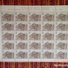 Sellos: PLIEGO DE 25 SELLOS CONFERENCIA UNION INTERPARLAMENTARIA, 1976, EDIFIL 2359. Lote 153361542