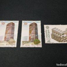 Sellos: EUROPA CEPT 1987. Lote 153409174