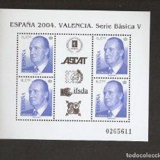 Sellos: SELLOS ESPAÑA AÑO 2004 VALENCIA SERIE BASICA COMO LA DE LA FOTO. VER TODOS MIS SELLOS NUEVOS. Lote 262173630