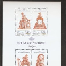 Sellos: SELLOS ESPAÑA AÑO 2004 HB PATRIMONIO NACIONAL COMO LA DE LA FOTO. VER TODOS MIS SELLOS NUEVOS. Lote 153527650