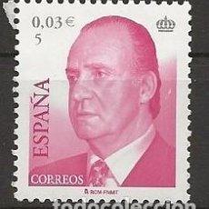 Sellos: R60/ ESPAÑA USADOS, S.M. DON JUAN CARLOS I. Lote 153551610