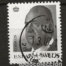 Sellos: R60/ ESPAÑA USADOS, S.M. DON JUAN CARLOS I. Lote 153552322