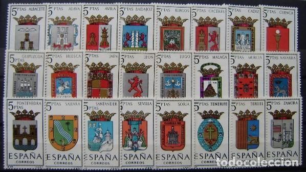ESPAÑA - LOTE DE 24 SELLOS - ESCUDOS DE PROVINCIAS - NUEVO ** SIN CHARNELA (Sellos - España - Juan Carlos I - Desde 1.975 a 1.985 - Usados)