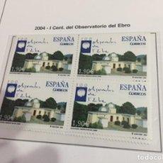 Sellos: SELLOS ESPAÑA AÑO 2004 - BLOQUE DE 4 COMO LOS DE LA FOTO. VER TODOS MIS SELLOS NUEVOS. Lote 153642002