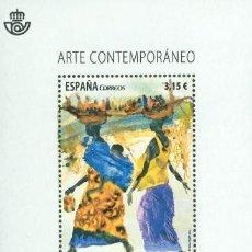 Sellos: AÑO 2014 (4898) HB ARTE CONTEMPORANEO, MIGUEL BARCELO (NUEVO) . Lote 153947086