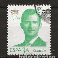 Sellos: R61/ ESPAÑA USADOS, S.M. FELIPE VI. Lote 154155766