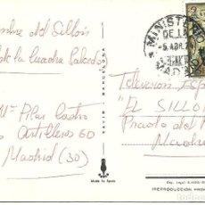 Sellos: TARJETA CIRCULADA ,MATASELLADA CON EL CUÑO DEL MINISTERIO GOBERNACIÓN EN 1976. Lote 154235590