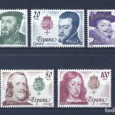 Sellos: EDIFIL 2552-2556 REYES DE ESPAÑA. CASA DE AUSTRIA 1979 (SERIE COMPLETA). MNH **. Lote 213517558