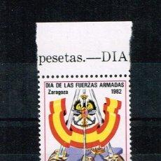 Sellos: ESPAÑA 1982 - EDIFIL 2659 - DÍA DE LAS FUERZAS ARMADAS - NUEVO BORDE HOJA. Lote 154542398