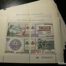 Sellos: ESPAÑA 1981 - 10 JUEGOS DE LA HOJITA MUSEO POSTAL EDIFIL Nº 2641** - A FACIAL. Lote 154680210