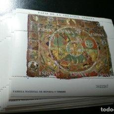 Sellos: ESPAÑA 1980 - 10 JUEGOS DE LA HOJITA TAPIZ DE LA CREACION - EDIFIL Nº 2591** - A FACIAL. Lote 154681706